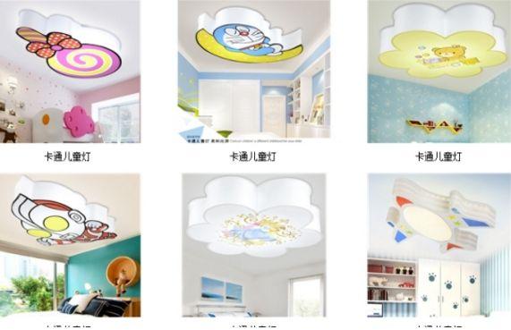 LED照明成为市场主导 美加美灯饰力争上游临汾